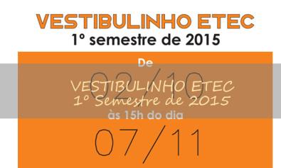 VESTIBULINHO ETEC 1º SEMESTRE 2017: Inscrição